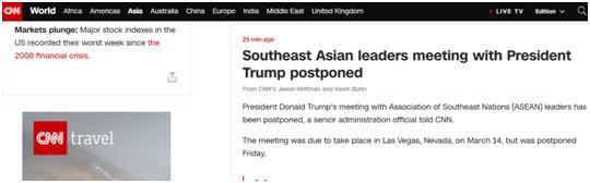 美媒:特朗普与东盟领导人特别峰会将推迟,原计划3月在拉斯维加斯举行