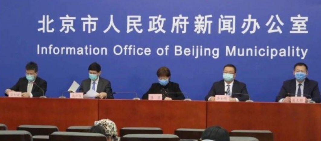 """北京提出3个""""不得擅自""""!不遵守相关规定擅自接人进京的,纪法处理!图片"""