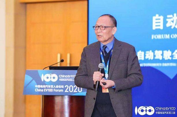 中国工程院院士李德毅:技术发展与成本降低让自动驾驶变为可能