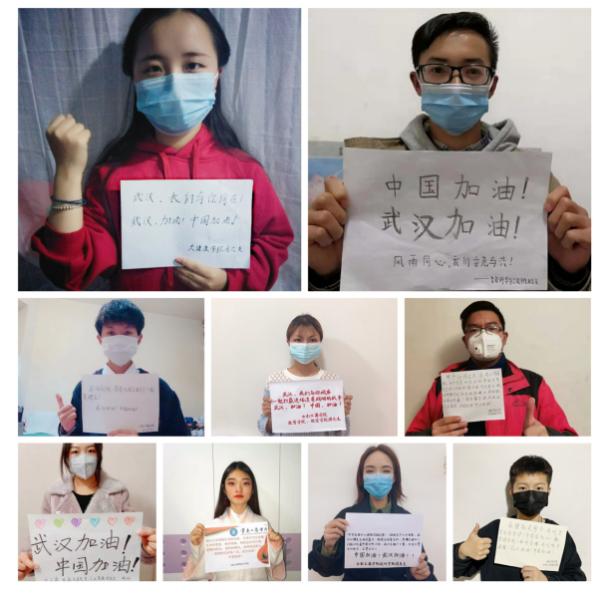 【疫情中的暖心事】共青团云南工商学院委员会组织捐款29万余元助力防治新冠病毒