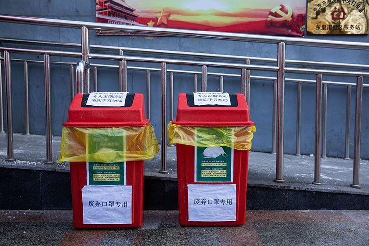 """全程记录:北京社区回收废弃口罩 防止""""二次污染""""图片"""