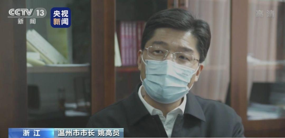 温州确诊病例为何这么多?白岩松提问温州市长图片
