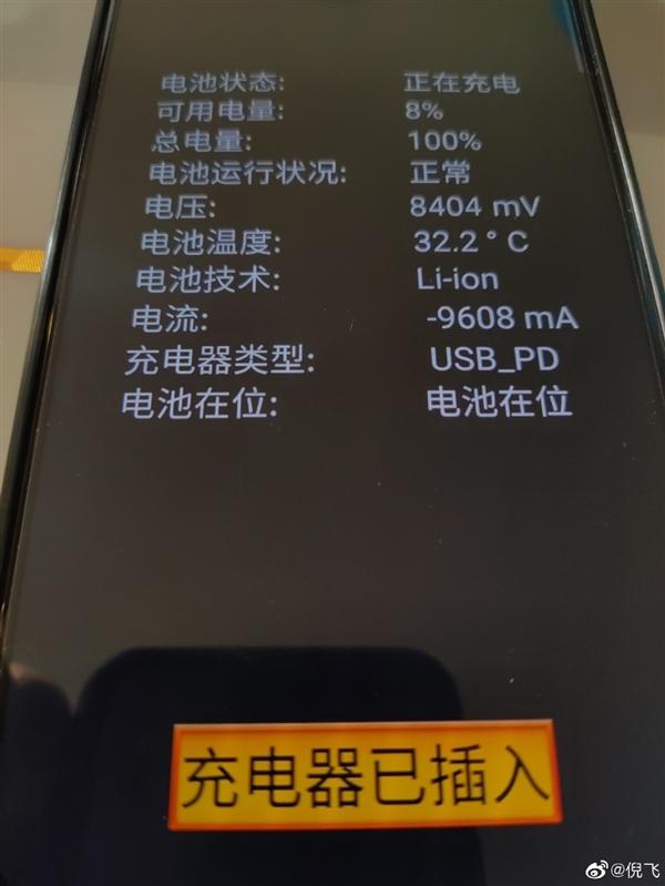 透明探索版努比亚红魔5G曝光:首款144Hz+865手机