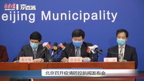 复兴医院现聚集性疫情后 北京西城区采取五项举措图片