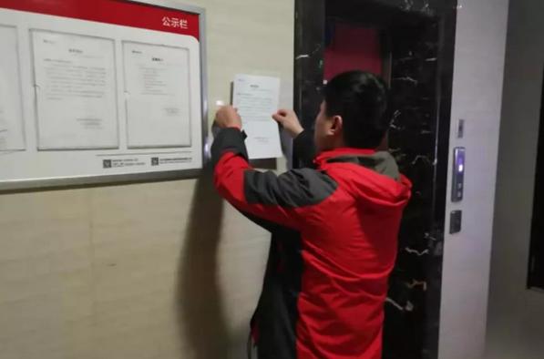 """封闭管理、严控污染源 绿地京津冀打响战""""疫""""图片"""