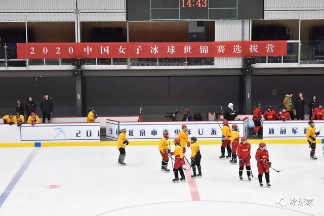 中国女子冰球备战世锦赛大名单