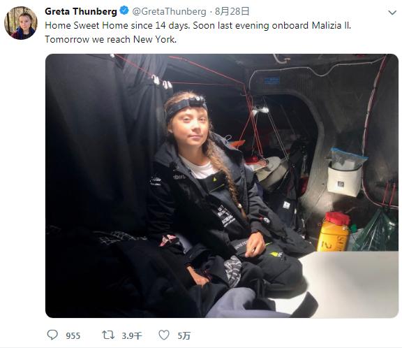 报道称瑞典环保少女Greta Thunbe
