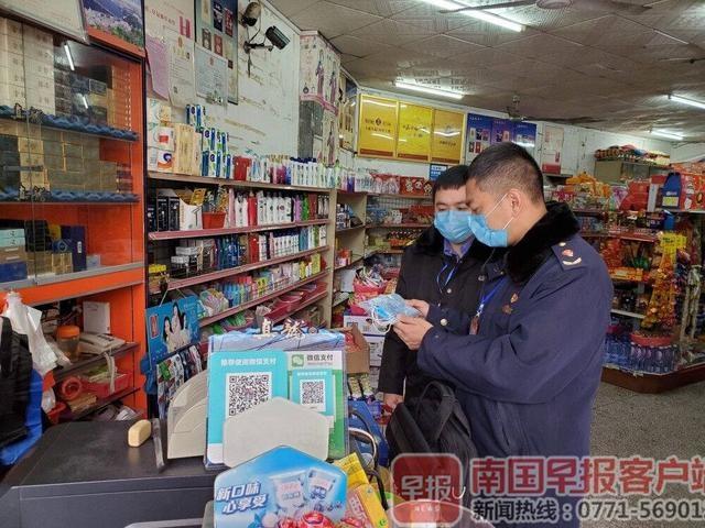 网上销售假冒口罩,柳城一文具店老板被立案调查