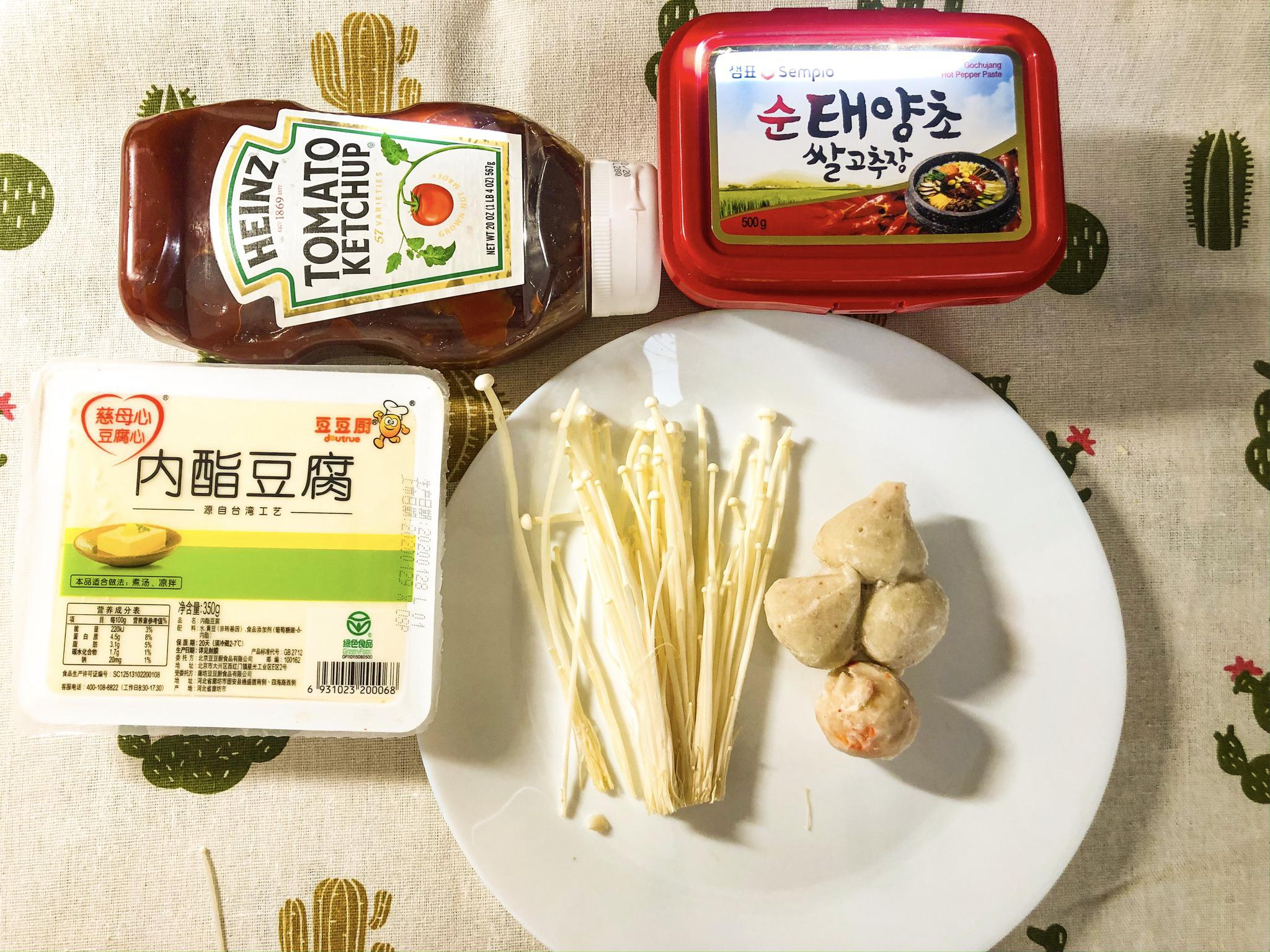 宅家做美食|简单又营养,韩式海鲜豆腐汤学起来图片