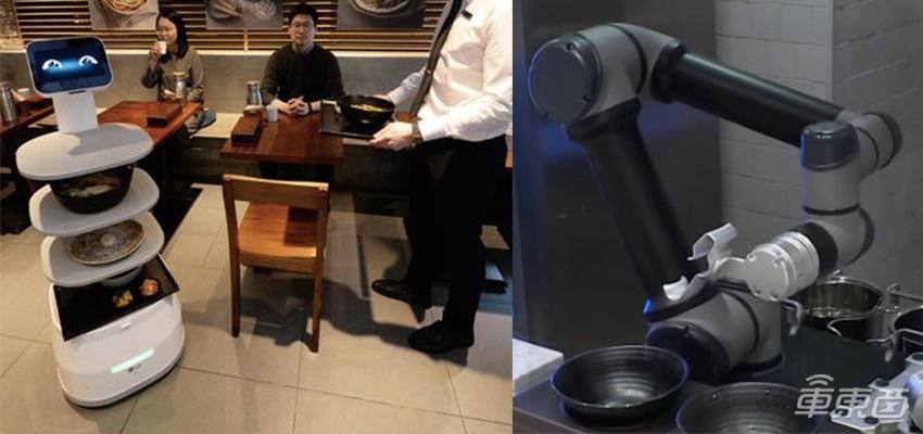 LG首个送餐机器人落地!旗下餐饮机器人大军又添一员