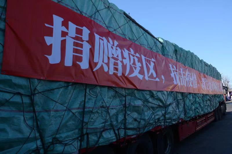 新发地30多吨蔬菜抵达黄冈 第二批将对接十堰图片