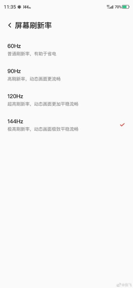 红魔5G新机参数曝光:144Hz屏幕+骁龙865+55W快充