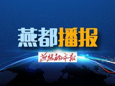 河北:《闹元宵》民族音乐会取消