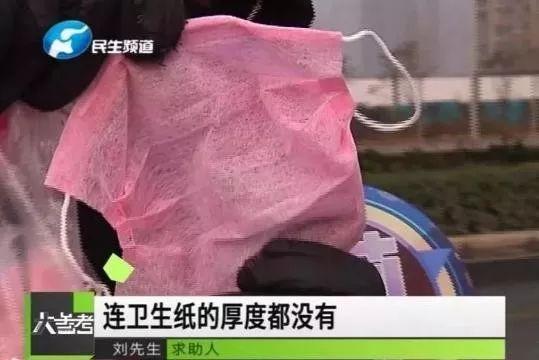 6分购进3元售出 数百万只假口罩销往全国被查获