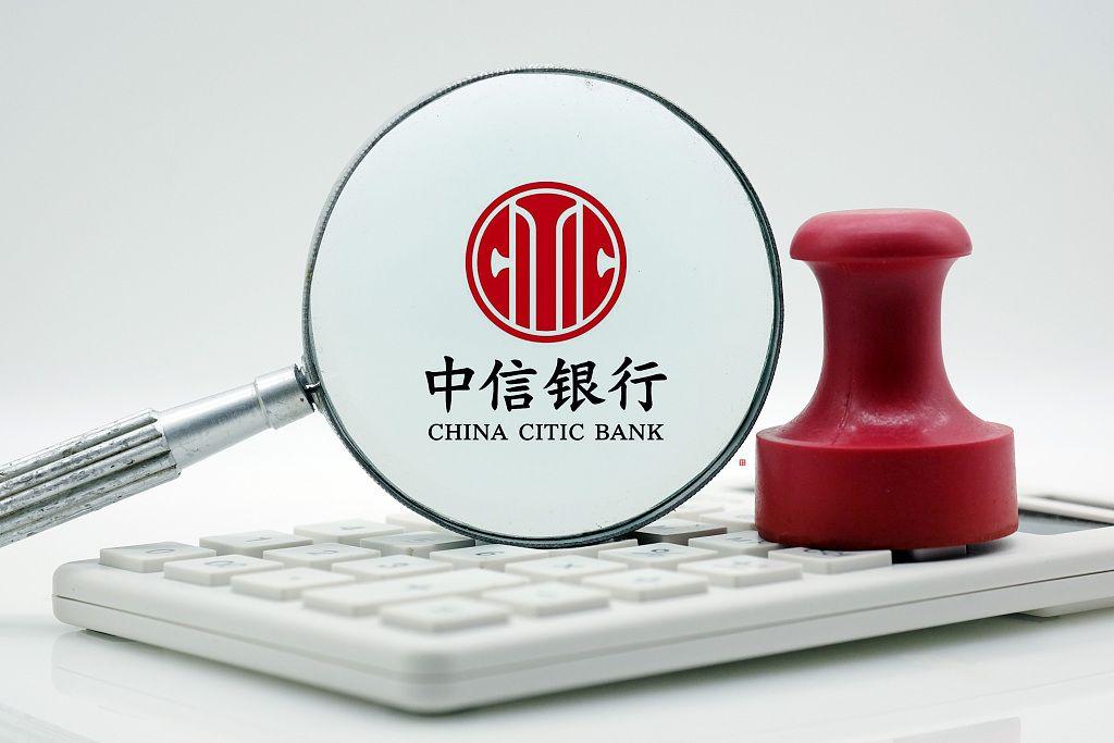 中信银行北京分行:对涉及疫情金融交易环节开通绿色通道