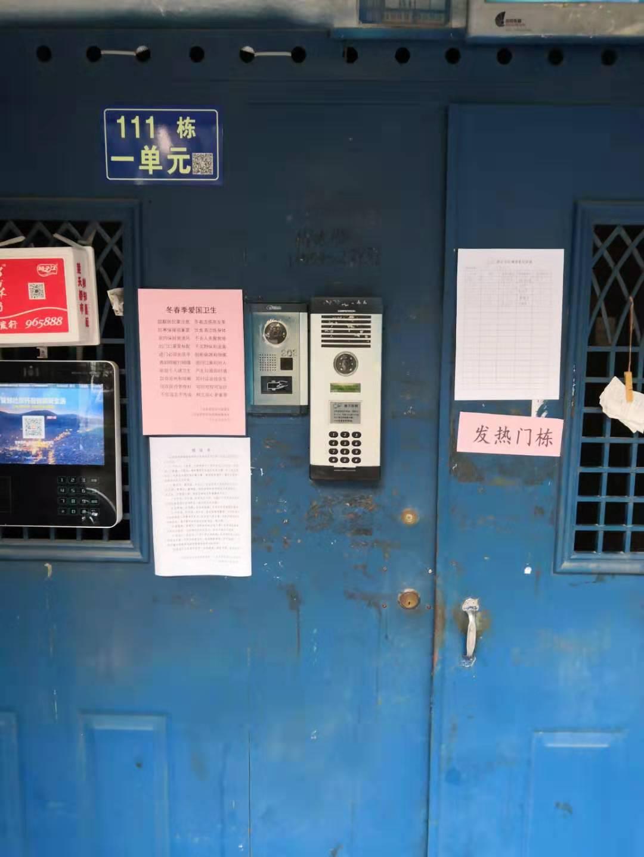 武汉百步亭居委会:正安排发热居民进行核酸检测图片