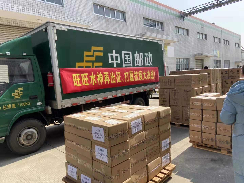 旺旺集团向疫区捐赠865余万元水神消毒除菌产品图片