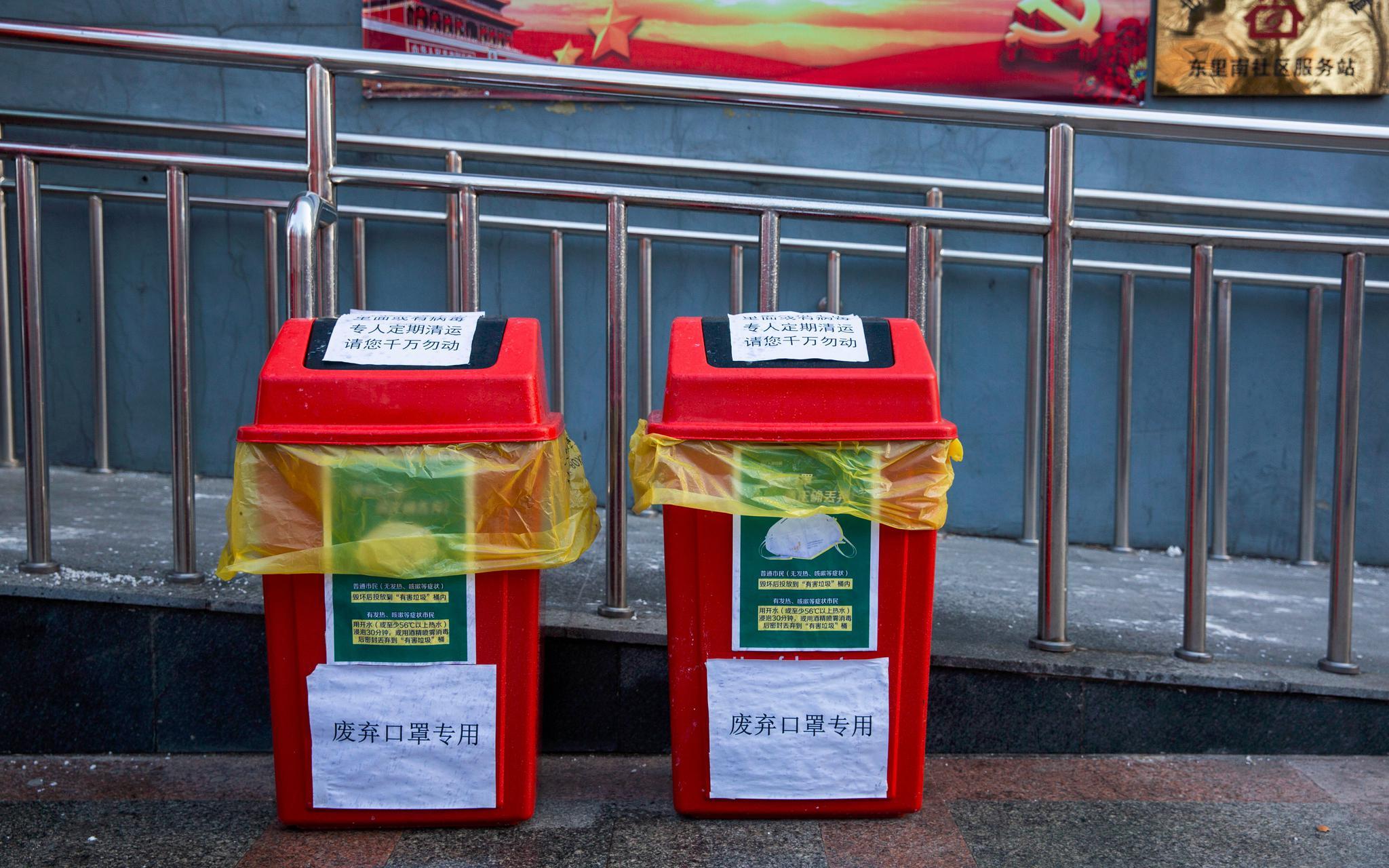 """废弃口罩是""""医疗垃圾""""还是""""其他垃圾""""?在北京这么扔图片"""