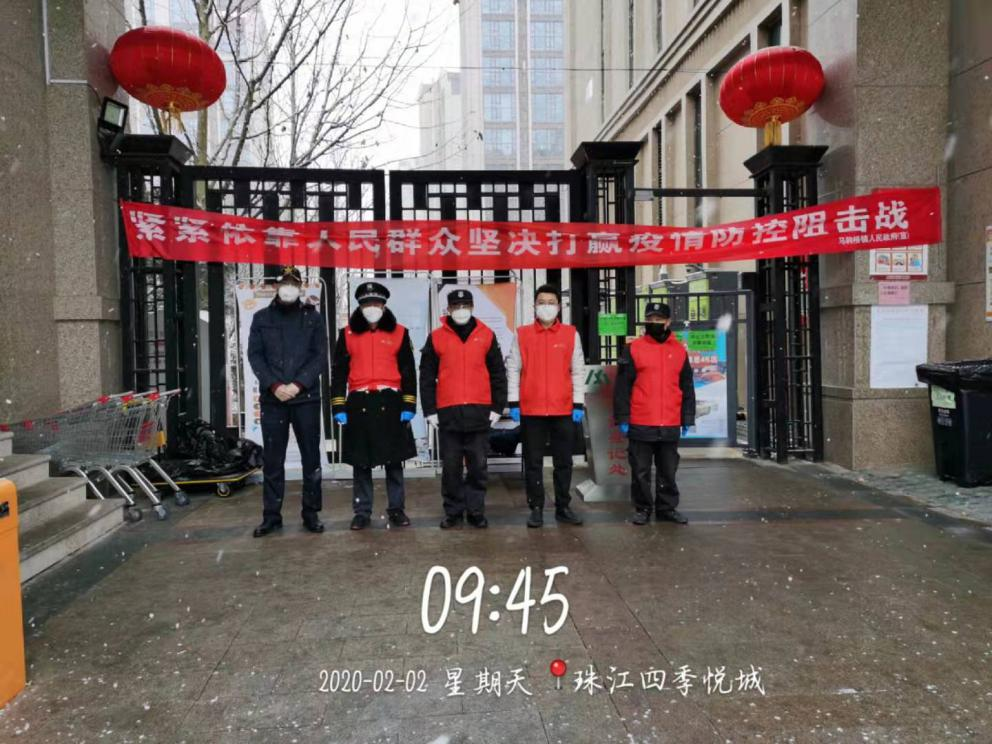 帮业主代购、清垃圾、送物资 康景物业守护京津两地业主图片