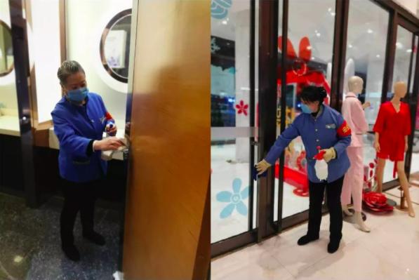 资和信百货、秀水街宣布免除租赁商户一个月租金图片
