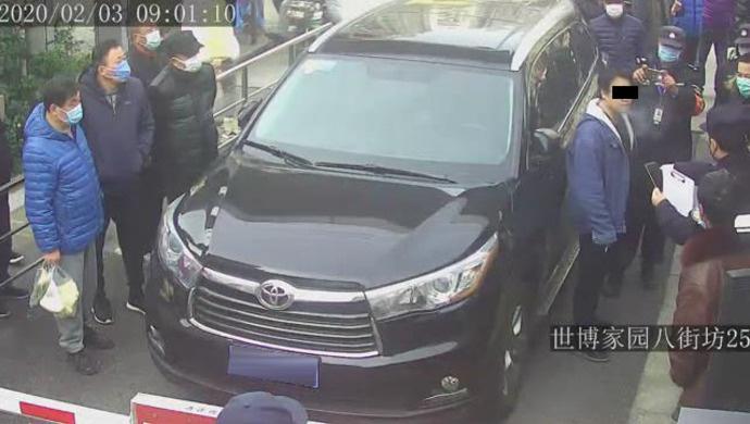 上海一男子不配合防疫检查用车堵住小区大门,被处行政拘留图片
