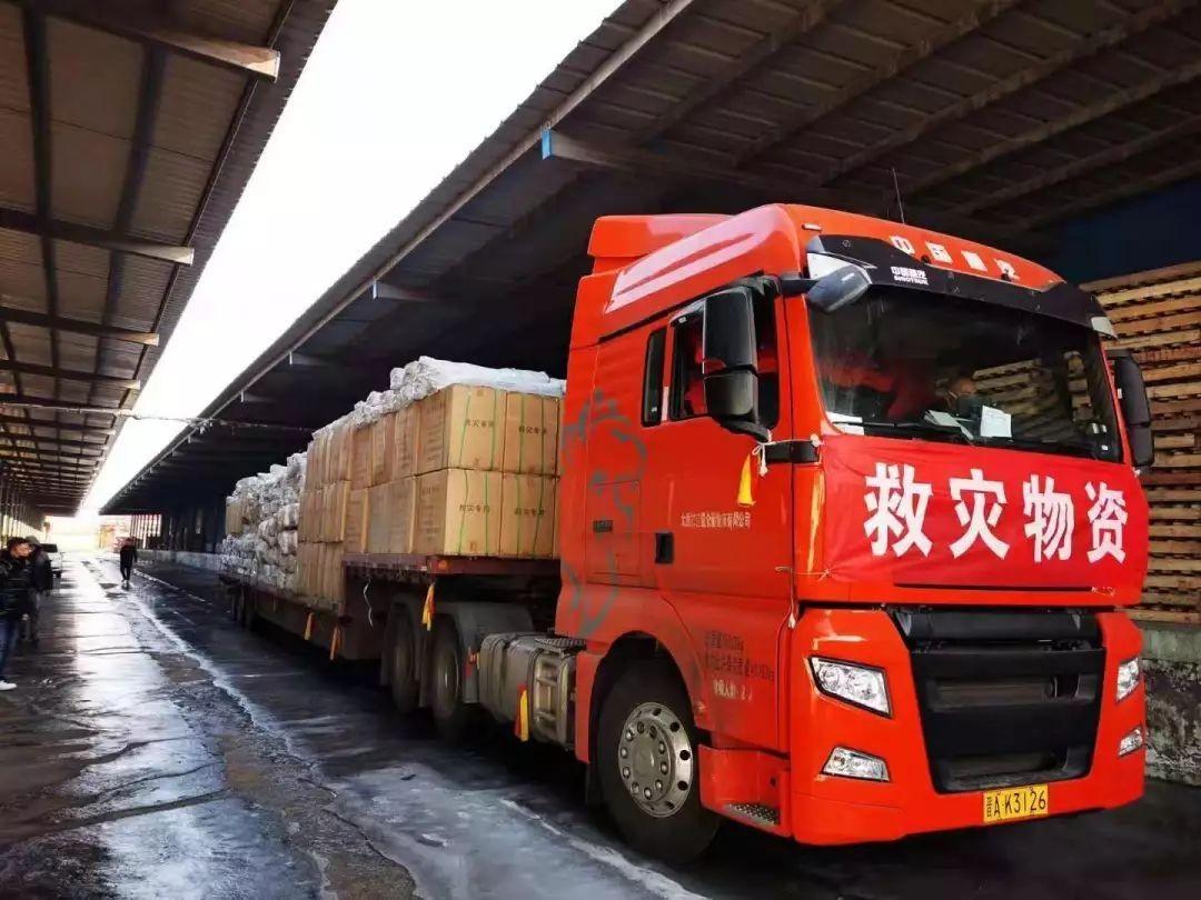 山西省市县三级应急管理部门联动投入疫情物资