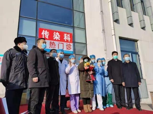 好消息!黑龙江双鸭山市首例确诊患者治愈出院,系一名23岁武汉大学学生