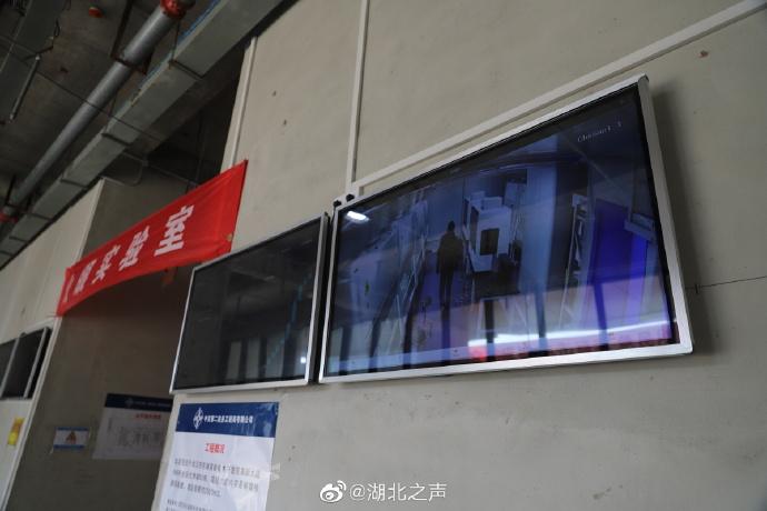 """武汉""""火眼""""实验室交付 将大幅提升病毒检测通量图片"""