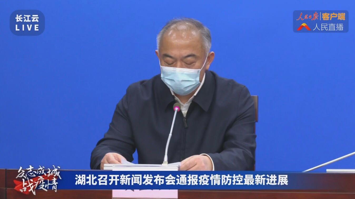 武汉副书记:我们工作做得不够好 很内疚很自责图片