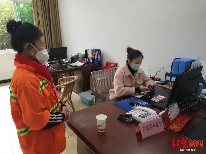 四川环卫女工捐8000元:尽自己最大的能力,只为武汉同胞安好