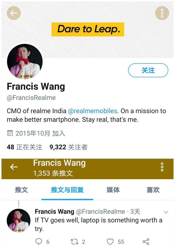http://www.zgcg360.com/shumaguangdian/638294.html