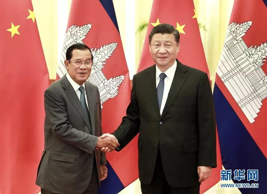 侠客岛:特殊时期,柬埔寨首相访华的特殊意义图片