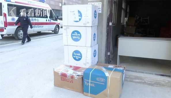 视频 全球采购的防护服大多来自韩国储备,原因是什么?图片