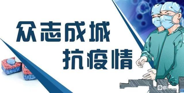 抢险救灾、疫情防控急需用地?贵州省自然资源厅:先用后补手续