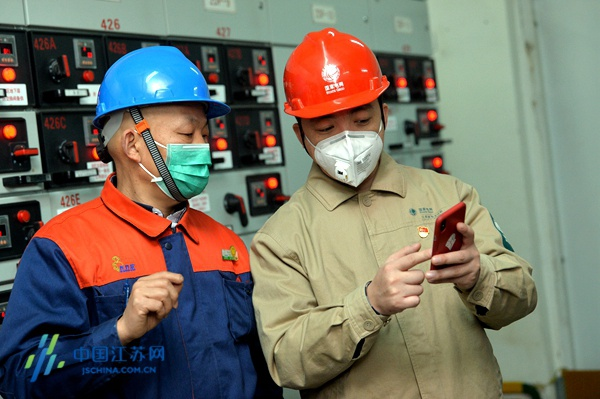 南京供电:众志成城战疫情 党旗飘扬送光明图片
