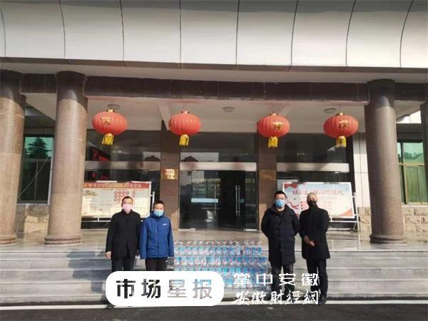 泗县快消品协会捐赠泗县市场监管局和超市306桶医用酒精