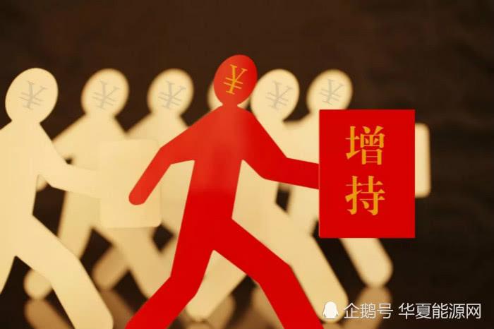 """""""炒股专业户""""长江电力再出手 增持申能股份超过举牌红线并将继续增持"""