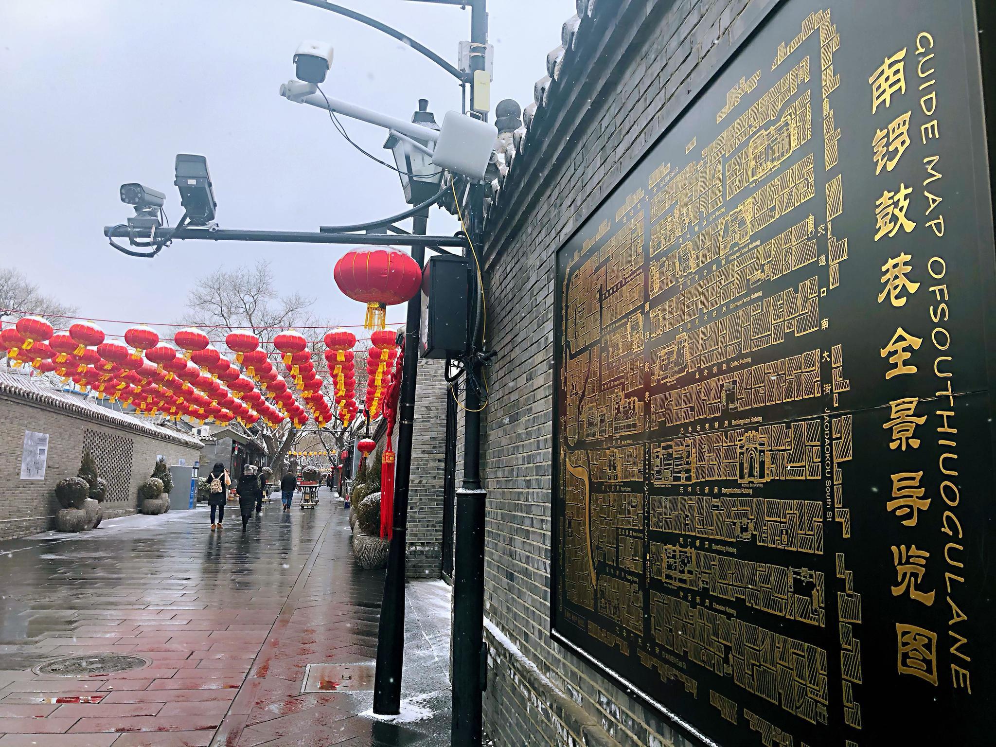 """南锣:渡过最""""安静""""春节后,用""""市场+文创""""等待春天图片"""