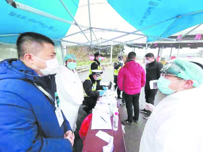 阻击新冠病毒肺炎疫情 成都纪检监察人在行动