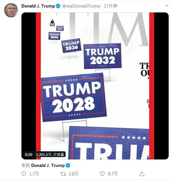 图片来源:特朗普社交媒体推特账户截图。