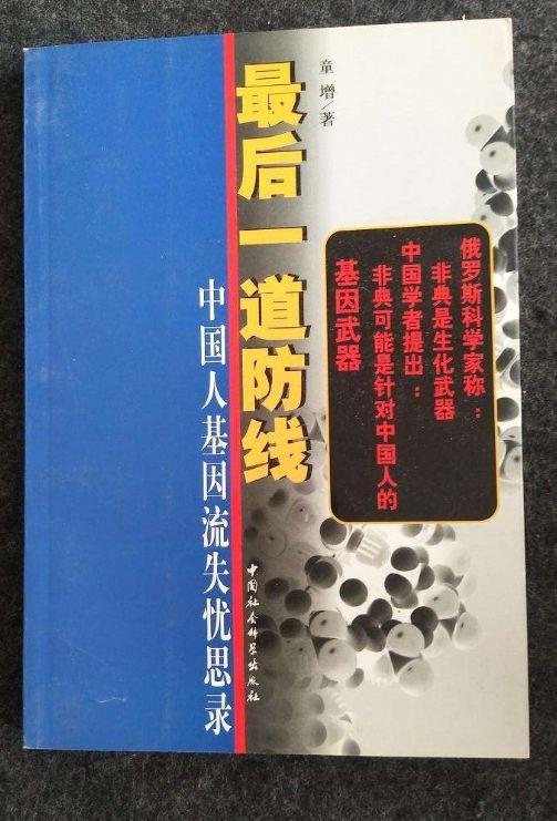 武汉疫情究竟是不是美国的基因战?证据全在这里