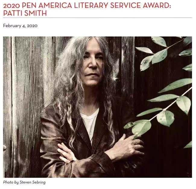 """""""朋克教母""""获美国笔会2020年文学服务奖图片"""