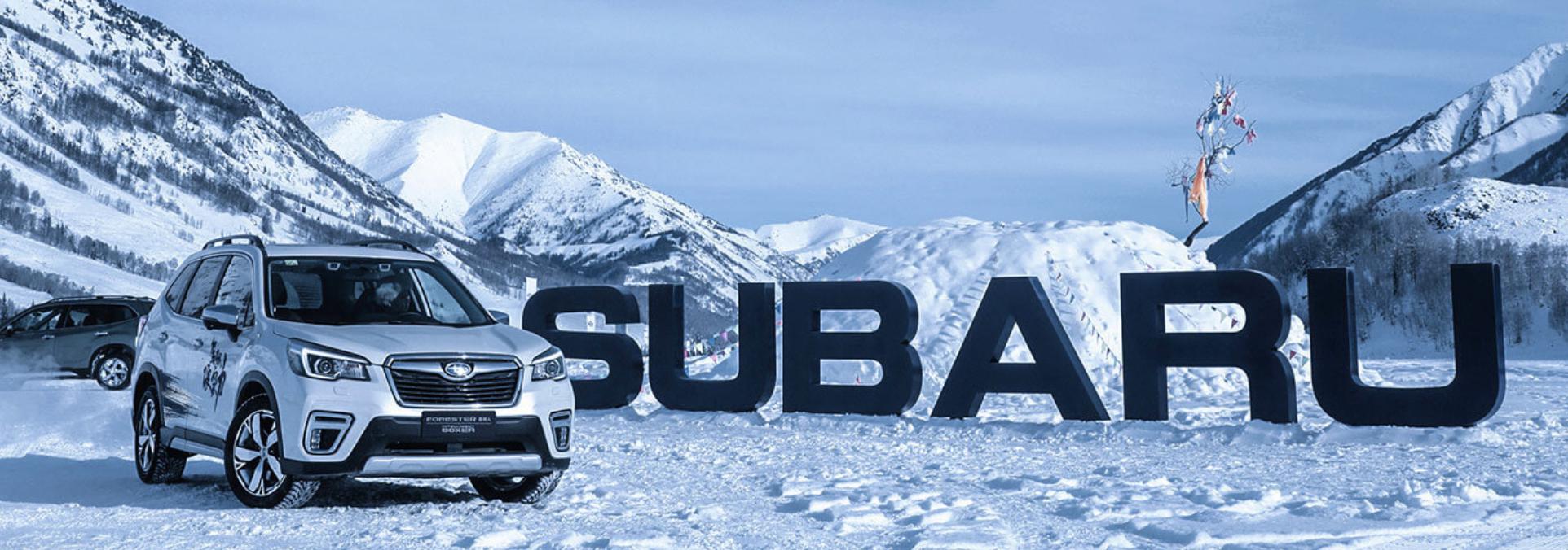丰田对斯巴鲁的出资比例增至20%图片