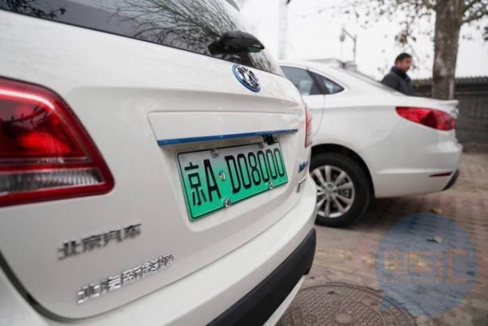 北京2020年新能源汽车个人指标54