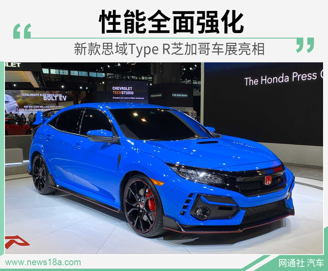 2020芝加哥车展:本田思域新款Type R亮相