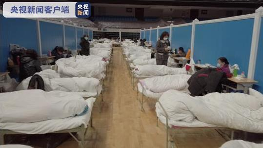 武汉Vlog:记者探访武昌方舱医院 里面到底咋样?图片