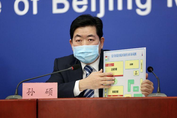 北京首次公布新冠肺炎疑似病例,累计157例|组图图片