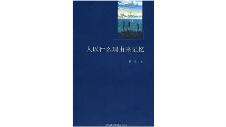 http://www.gyw007.com/jiankangbaoyang/453526.html