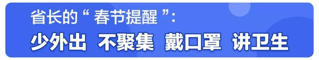 浙江明确各级政府疫情防控职责,明确单位、社区和个人权利义务图片