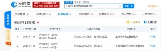 http://www.xqweigou.com/dianshangshuju/104963.html